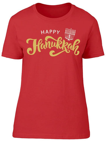 2019 Holidays Tee Women's -Image by Shutterstock