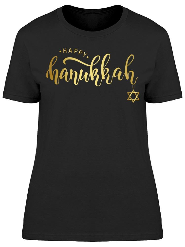 Hanukkah Party Tee Women's -Image by Shutterstock