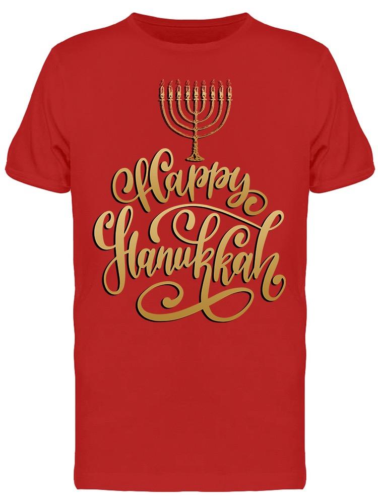 Happy Hanukkah Is Almost Start Tee Men's -Image by Shutterstock
