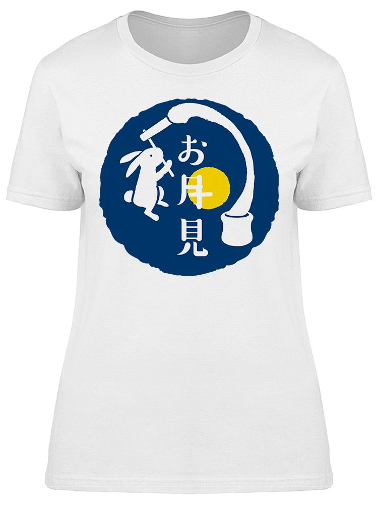 Moon Viewing Bunny Tee Women's -Image by Shutterstock