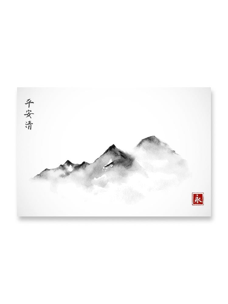Mountains In Fog Ink Style Poster -Image by Shutterstock