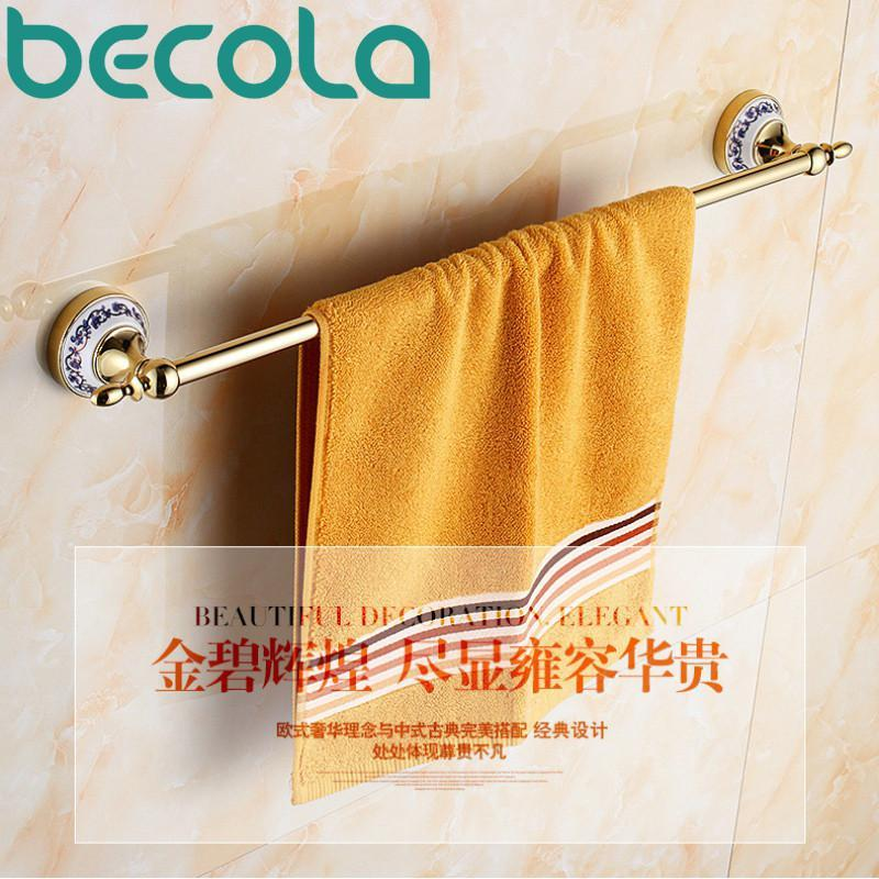 Becola Single Towel Bar Gold Plated Towel Rack Solid Brass Towel Holder Bathroom Accessories Br5509