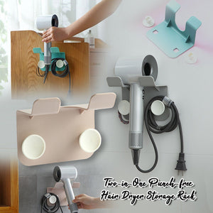 Two-in-One Punch-free Hair Dryer Storage Rack