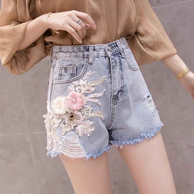 Blossom Beads High Waisted Denim Shorts