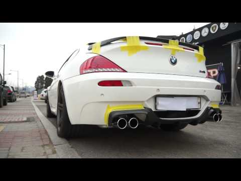Eisenmann e63 e64 m6 performance exhaust - iND Distribution
