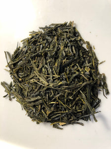 Organic Gyokuro Green Loose Leaf Tea