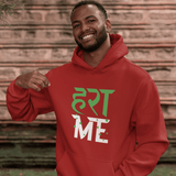 Harami Hoodie For Men & Women Clothing Turtle Dojo