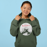 Ikigai Reason For Being Hoodie For Men & Women Clothing Turtle Dojo