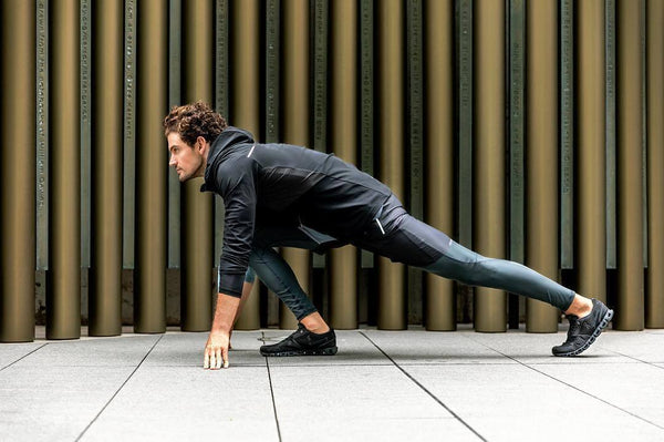 Hotsuit Sports - How to Exercise Better
