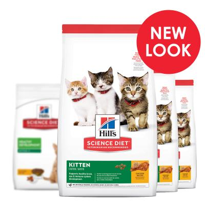 SCIENCE DIET FELINE KITTEN 1.58KG