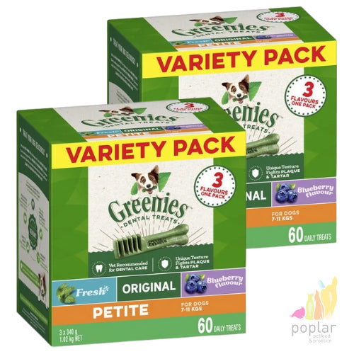 Greenies Dog Petite 3 Flavour Variety Pack 1kg