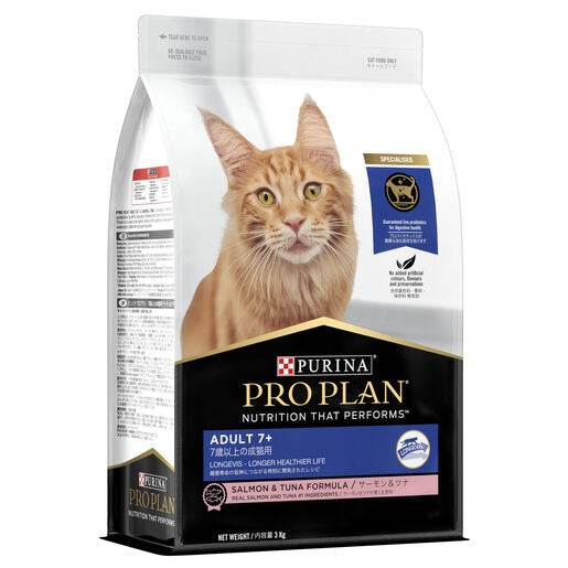 Pro Plan Adult 7+ Cat 3kg