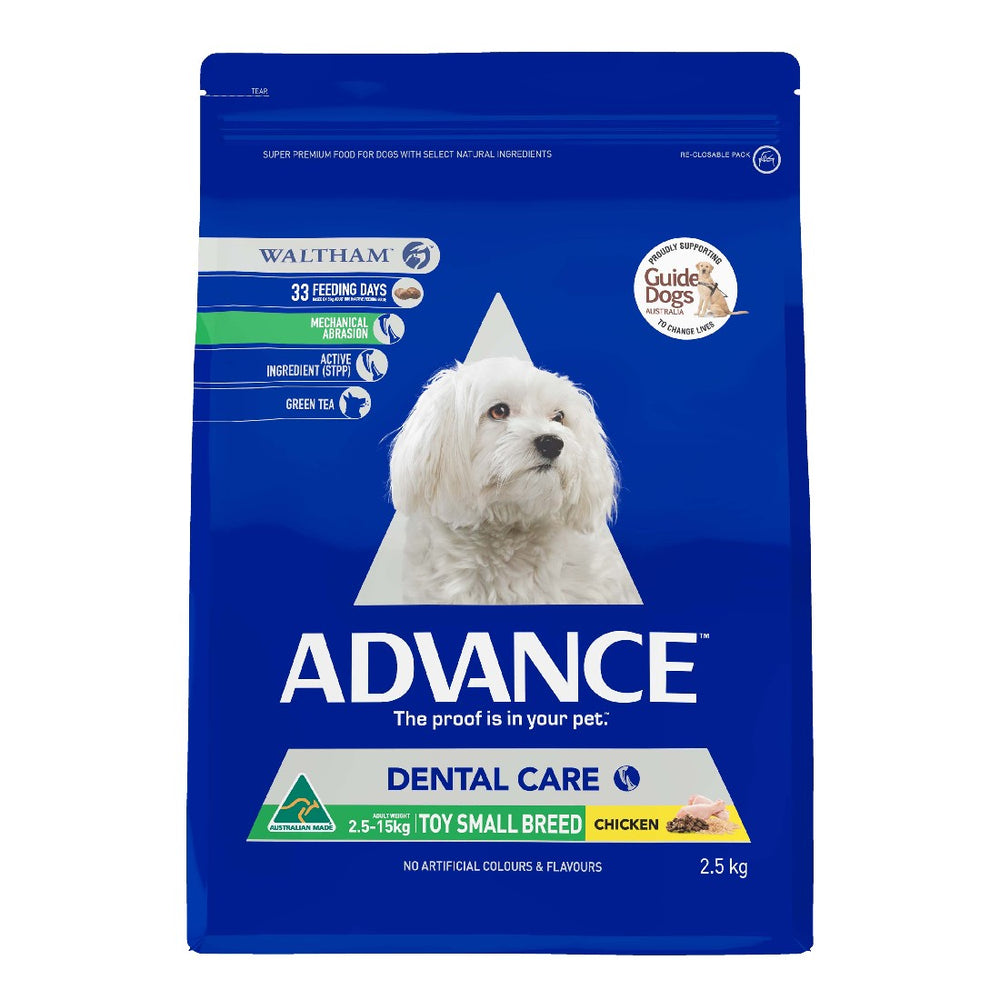 ADVANCE DOG DENTAL TOY SML 2.5KG