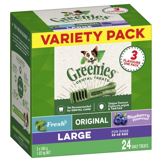 Greenies Dog Treat Large Variety Pack 1kg