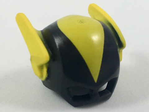 LEGO Minifigure, Headgear Mask Black Vulcan with Yellow Middle and Wings Pattern [Black] [15554pb02]