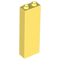 LEGO Brick 1 x 2 x 5 - Blocked Open Studs or Hollow Studs [Bright Light Yellow] [2454]