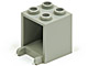 LEGO Container, Box 2 x 2 x 2 [Light Gray] [4345]