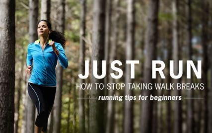 How to stop taking walk breaks during your runs
