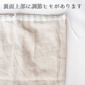 レースカーテン Busatti's Linen with Ribbon #Ecru
