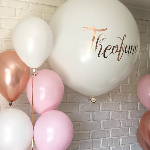 Personalised Balloon - 90cm