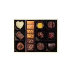 Gold Collection Gift Box, 15 Pieces | 132g
