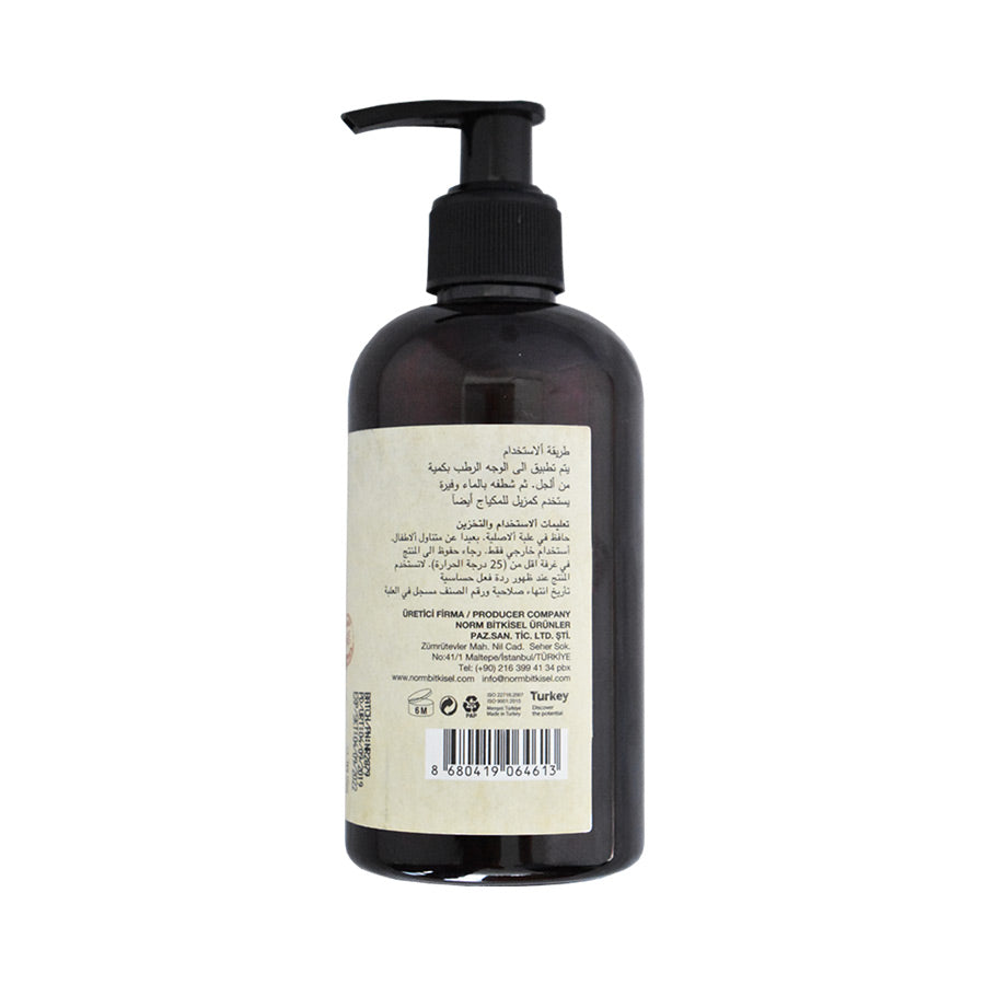 Rear view of chamomile face cleanser for sensitive to normal skin by Lacinia cosmetics