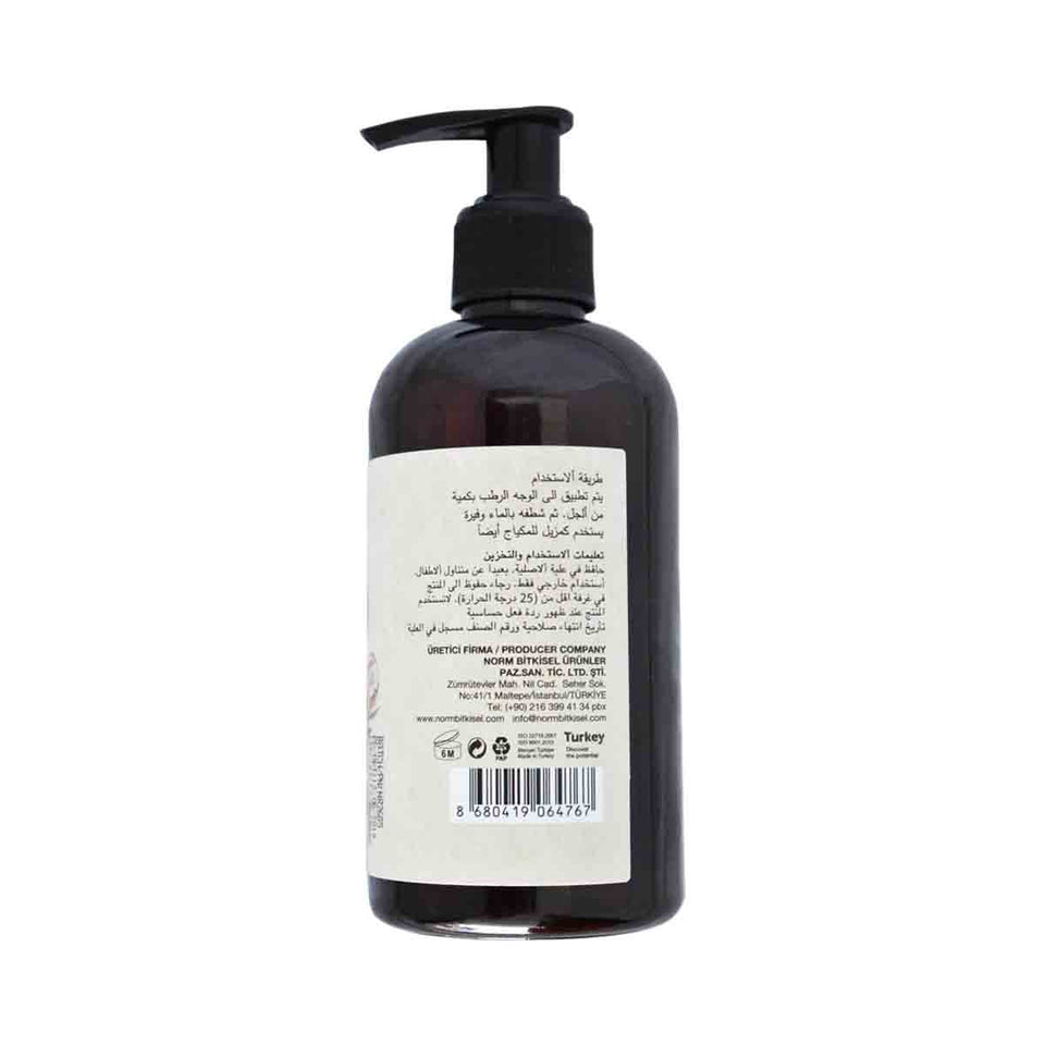 Rear view of tea tree oil face cleanser for oily to normal skin by Lacinia cosmetics