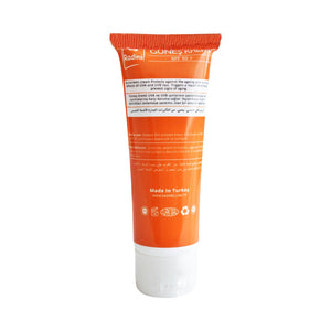 Sun Screen Cream SPF 50+ by Kozmoline