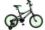 SEAGULL SURGE KIDS BIKE (4-6 YRS)