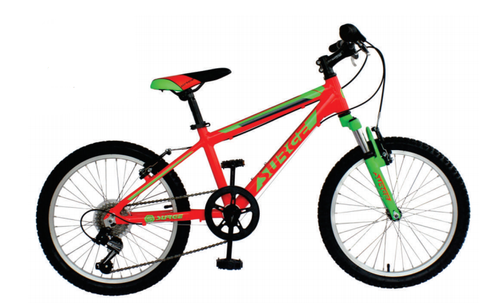 SEAGULL SURGE KIDS BIKE (6-8 YRS)