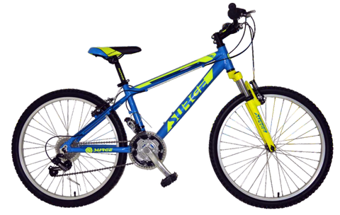 SEAGULL SURGE KIDS BIKE (9-12 YRS)
