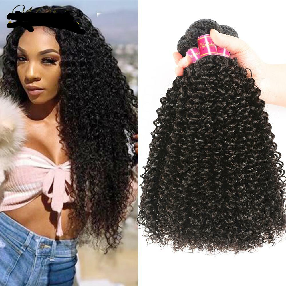 Kinky Curly Bundles 100% Human Hair Bundles 8-26inch Remy Hair Extensions 1/3/4 Bundles Hair Weaves Natural Color