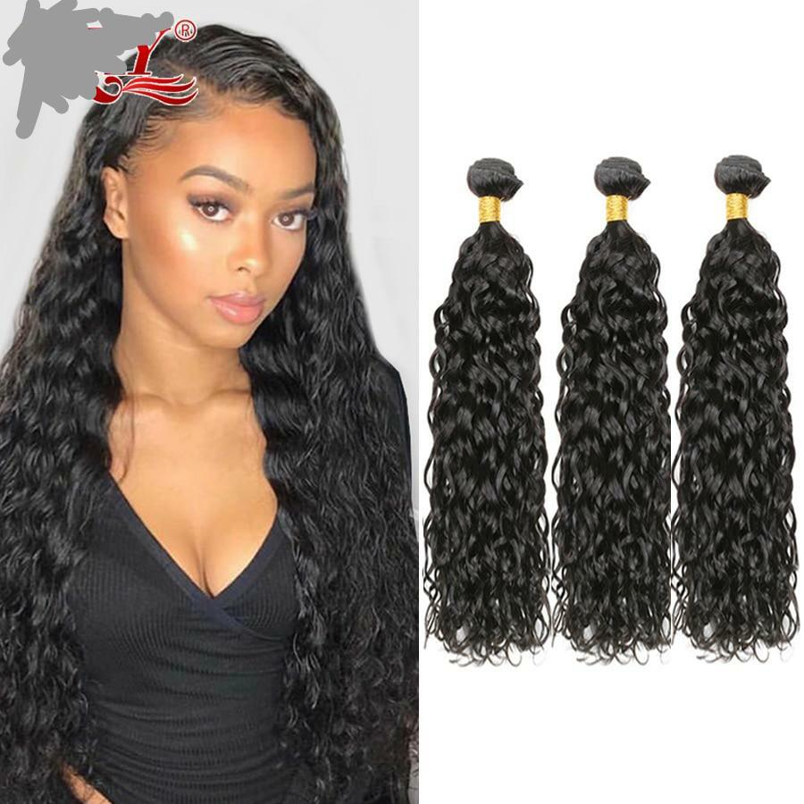 Peruvian Hair Water Wave Bundles Wet and Wavy Human Hair Double Weft M Remy Human Hair Extensions Whole Head 10-28 3 Bundles