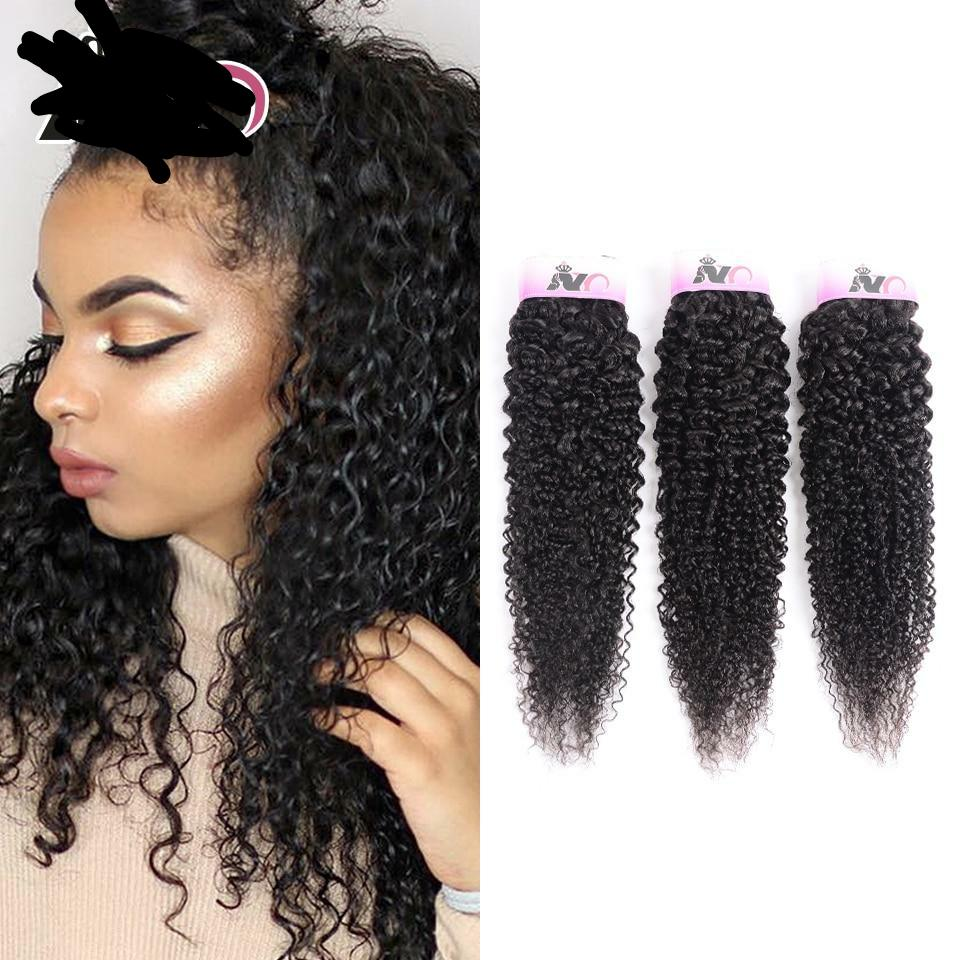 3 Piece Kinky Curly Brazilian Hair Bundles Natural Color 100% Human Hair Weave Bundles 8-30 inch Non Remy Hair Extension