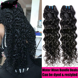 Brazilian Water Wave Bundles 100% Human Hair Weave Bundles Remy Human Hair Extensions 1/3/4 Pieces Natural Color Can Be Dyed