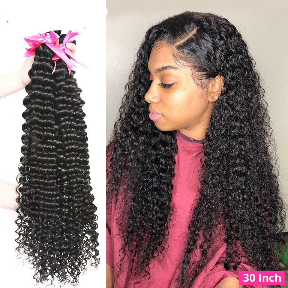 Brazilian Hair Weave Bundle Human Hair Bundles Deep Wave Bundles 30inch 34inch 36inch Bundles Remy Curly Hair Extension 1/3/4pc