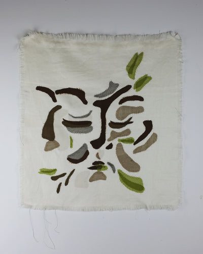 SOPHIE DEMANT Wall Hanging - Greenie
