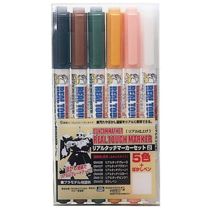 Gundam Marker GMS113 Real Touch Marker Set 2 (5 Color + 1 Clear Set) ガンダムマーカー AMS113 ガンダムリアルタッチマーカー セット2