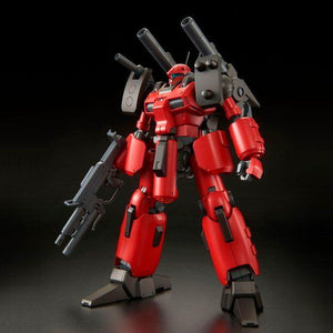 RE/100 1/100 Gun Cannon DT(Z-MSV Ver.)[ Shipped in Oct. 2019 ] RE/100 1/100 ガンキャノン・ディテクター(Z-MSV Ver.)【2019年10月出荷】