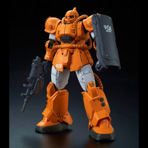 HG 1/144 MS-04 Bugu [ Shipped in Nov. 2019 ] HG 1/144 MS-04 ブグ【2019年11月出荷】