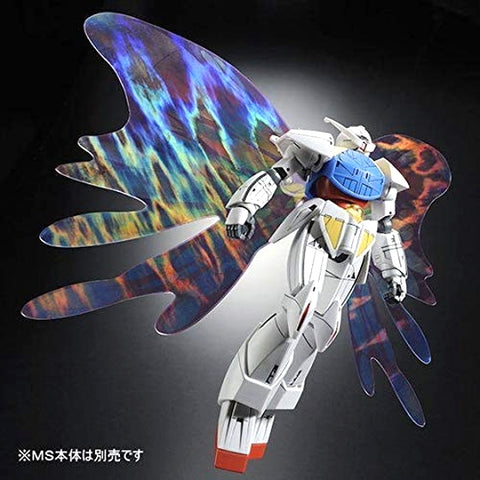 "MG 1/100 Turn A Gundam moonlight butterfly units [Shipped in Oct. 2019] MG 1/100 ターンエーガンダム用拡張エフェクトユニット ""月光蝶""【2019年10月発送】"