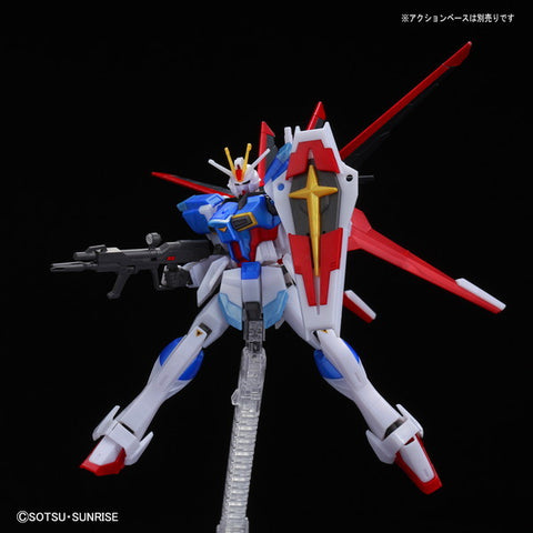 Event Limited HG 1/144 Freedom Gundam vs Force Inpluse Gundam (Fate confrontation | Metaric color ) On sale in July 2019  イベント限定 HG 1/144 フリーダムガンダムvsフォースインパルスガンダム(運命の対決セット)[メタリック]  2019年7月販売開始