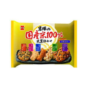 100% Japanese rice crackers 188g 国産米100% 米菓詰合せ  188g