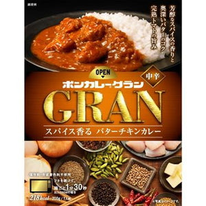 Bon Curry GRAN butter chicken curry 200g ボンカレー GRANバターチキンカレー 200g