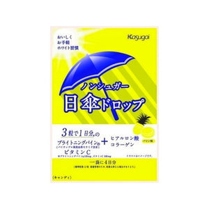 Hibasa Drop Candy 49g 日傘ドロップ 49g