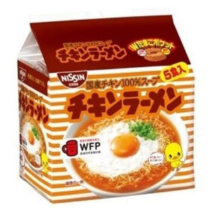 Nissin Chicken Ramen Noodle 5 meals チキンラーメン(袋5食)