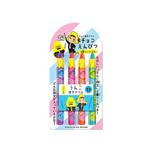 Pencil chocolate Peco and Unko 4pieces チョコえんぴつ ペコ×うんこ漢字ドリル 4本
