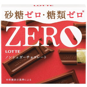 Lotte Zero Chocolate 50g ロッテ ゼロ 50g
