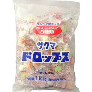 SAKUMA Drops Candy Bag for refile 1kg サクマ 袋入りドロップス 1kg