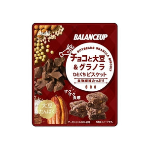 BALANCEUP Chocolate and Soy beans Biscuit 23g バランスアップ チョコと大豆&グラノラひとくちビス  23g